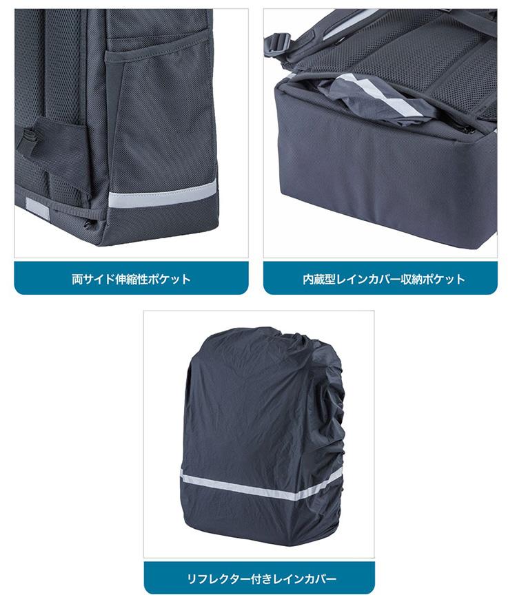 リフレクター・レインカバー・伸縮性ポケット
