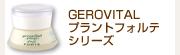 GEROVITAL プラントフォルテシリーズ