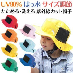 フィーリングオブデックス 日よけ 帽子(ビーチハット)