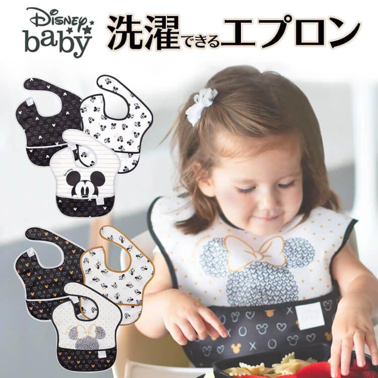 Bumkins×ディズニーお食事エプロン(スーパービブ)3枚セット