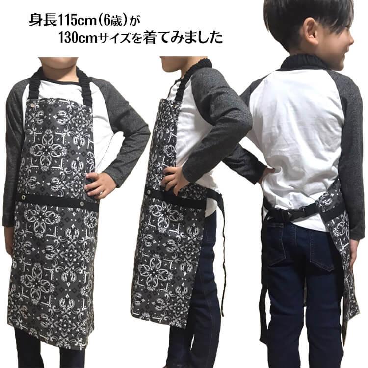 10秒で着れるキッズ エプロン 身長115cm(6歳)男の子が130cmサイズを着用