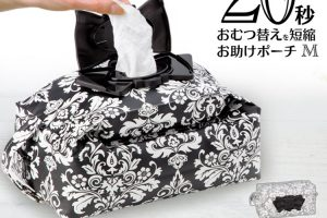 おむつ替え20秒縮める発明品として、朝日新聞に掲載されました